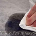 как  вывести чернильное пятно