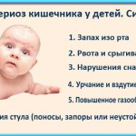 Дисбактериоз-у-ребенка,-симптомы-