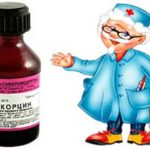 фукорцин инструкция по применению для детей