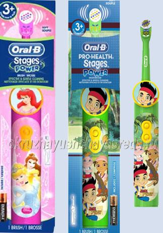 детская зубная щетка электрическая