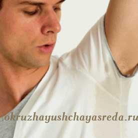Как избавиться от запаха пота на одежде