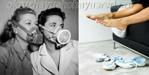 Неприятный запах ног, как избавиться в домашних условиях