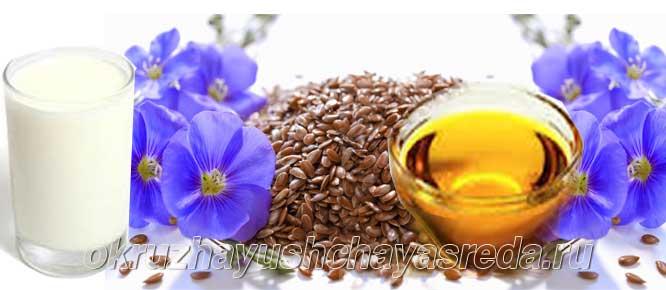 Семя-льна-–-средство-для-похудения